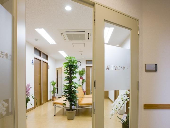 健診センター